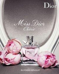 Духи Dior: роскошь французского аромата