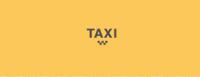 Выбор тинэйджеров - бренд Taxi